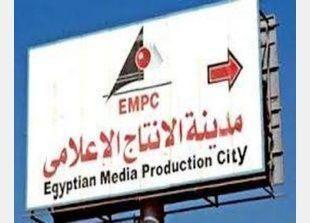 اسلاميون ينفذون تهديدهم ويحاصرون مدينة الانتاج الإعلامي
