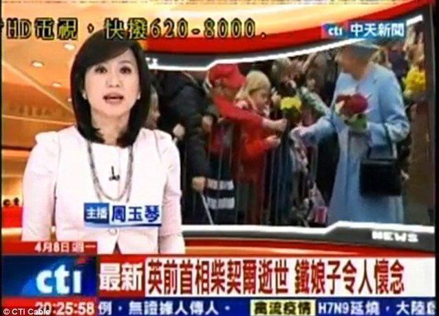 بالصور: تلفزيون تايوان ينعي ملكة بريطانيا بدلاً عن ثاتشر وتلفزيون تايلاند يضع لها صورة ميريل ستريب