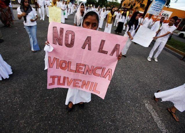 بالصور: سان بيدرو سولا في هندوراس أخطر مدينة في العالم