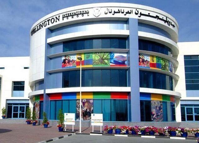 مدارس خاصة ترفع رسومها في دبي