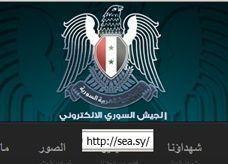 """الجيش السوري الالكتروني يقرصن """"فايبر """"Viper"""" والسعوديون مهددون رغم الحظر"""