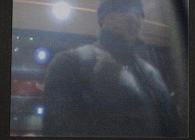 بالصور: بنكان خليجيان ضمن ضحايا أكبر سرقة مصرفية في نيويورك