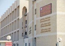 """السجن 8 سنوات مع الجلد للمتهمين بقضية تنصير """"فتاة الخبر"""" السعودية"""