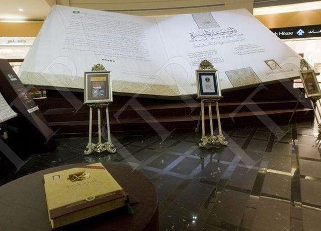 """صور حصرية لأكبر كتاب في العالم: """"هذا محمد"""" يعرض في دبي"""