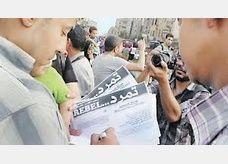 """توقيعات حملة """"تمرد"""" تفوق 7 مليون توقيع ومستمرة لعزل مرسي"""