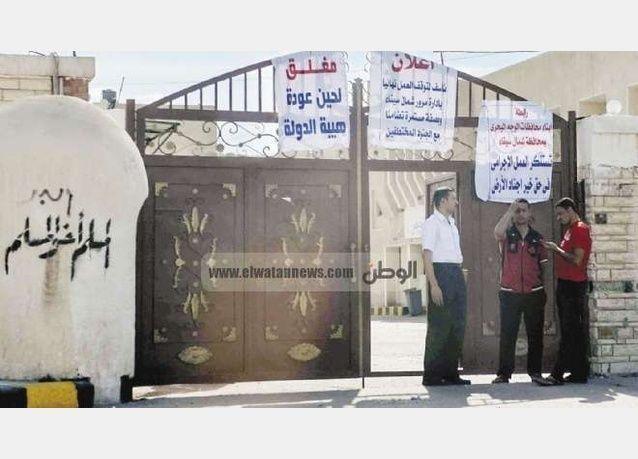 إغلاق أقسام شرطة سيناء من قبل مجندين لحين الإفراج عن زملائهم