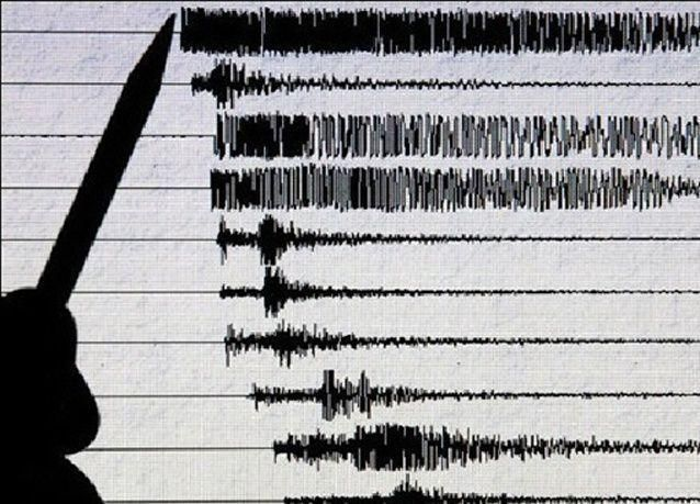 زلزال في خليج عدن بقوة 5.9 ريختر
