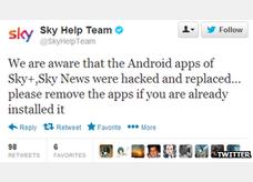 قرصنة تطبيقات Sky News من قبل موالين للنظام السوري