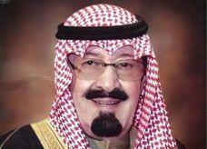 مرسوم ملكي يقضي تعيين نائب لوزير الحرس الوطني السعودي
