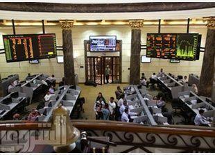 البورصة المصرية توقف «النصر للحاصلات الزراعية»