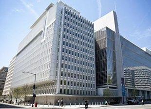 البنك الدولي: انخفاض أسعار الغذاء العالمية 2% في الفترة الأخيرة