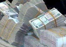 جهات حكومية سعودية صرفت 3.6 مليارات ريال بلا مستند نظامي!