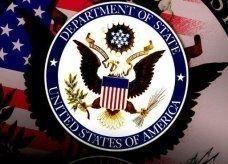 أمريكا تجلي موظفي قنصليتها في لاهور الباكستانية بسبب تهديدات