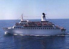 """""""سفينة الحب"""" في رحلتها الأخيرة قبل أن تلفظ أنفاسها"""