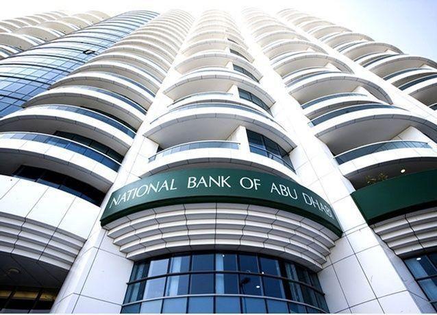 بنك أبوظبي الوطني ضمن البنوك الـ 50 الأكثر أمانا في العالم