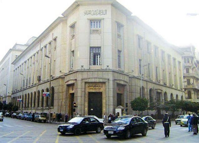 البنوك المصرية تستعد لصرف دفعة جديدة من« قرض عز»