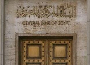 مصر ترد وديعة بملياري دولار لقطر بعد فشل محادثات تحويلها لسندات