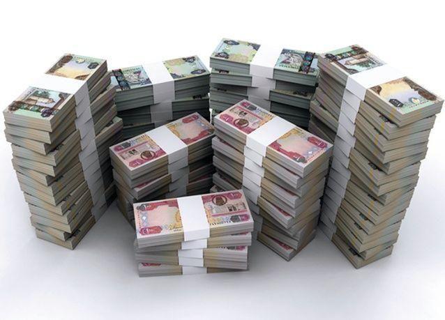 """""""سويفت"""" تخفض أسعار التراسل المالي 57% بحلول نهاية 2015"""