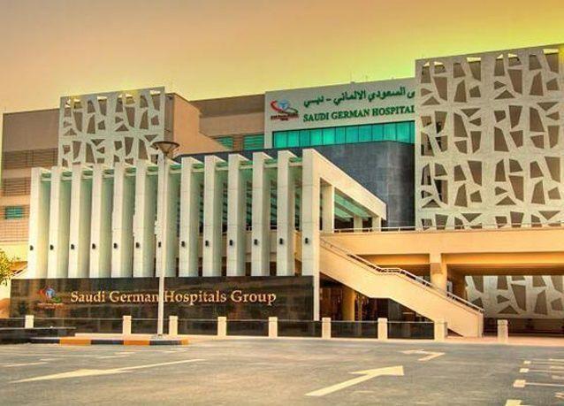 فوز مجموعة مستشفيات السعودي الألماني بالجائزة الأولى في جراحة العظام بمعرض الصحة العربي 2014