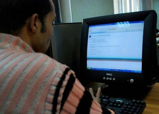 600 طالب مصرى يسجلون فى المعهد الإسرائيلى للتكنولوجيا