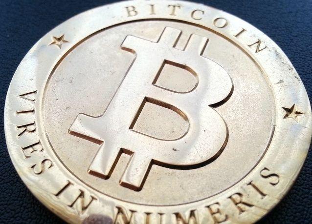 روسيا تحذر من استخدام العملة الإلكترونية بيتكوين