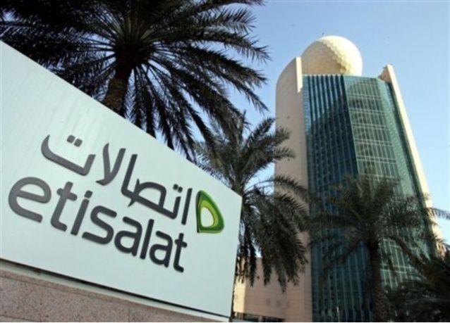 نمو أرباح اتصالات الإماراتية مع زيادة الإيرادات بالسوق المحلية