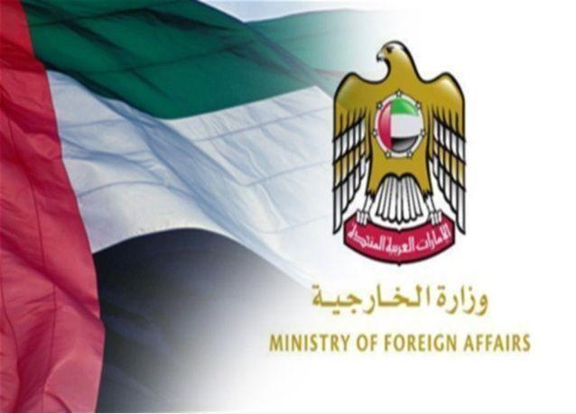 خارجية الإمارات تحذر مواطنيها من السفر إلى أوكرانيا