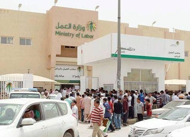 وزارة العمل السعودية تطور أنظمة جديدة لضبط سوق العمل
