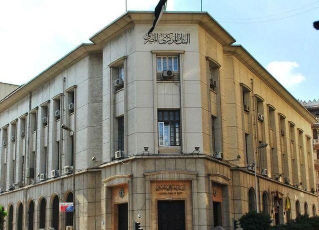 """مصر : استقالة هشام رامز محافظ """"المركزي"""" وتعيين طارق عامر خلفا له"""