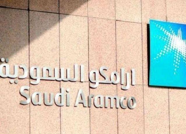 السعودية تبحث شكل أرامكو قبل الطرح العام
