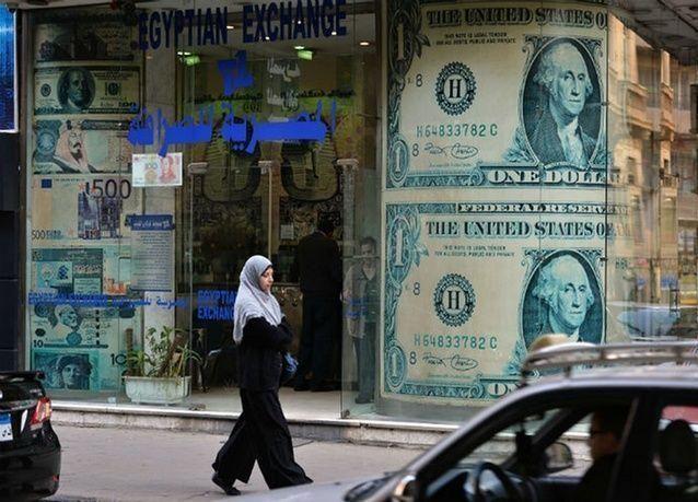 1.360 تريليون جنيه حجم السيولة في مصر بنهاية نوفمبر 2014
