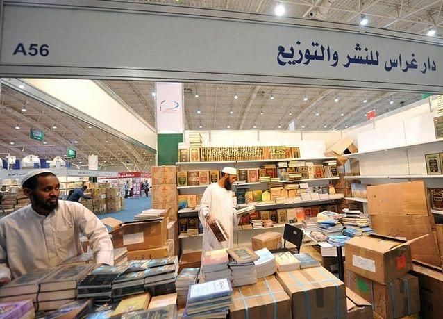 انطلاق فعاليات معرض الرياض للكتاب 2014