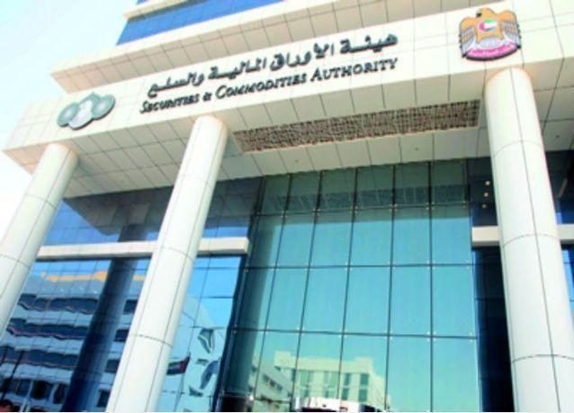 أبو ظبي: دار التأمين تشرع بإعادة شراء الأسهم