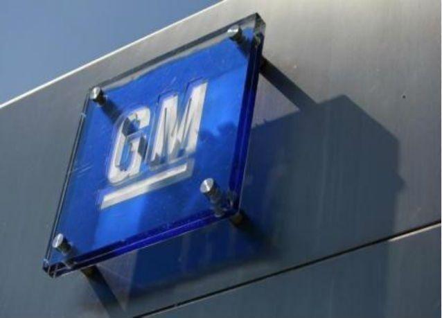 جنرال موتورز تحقق 1.1 مليار دولار أميركي أرباحاً صافية في الربع الأخير من العام 2014