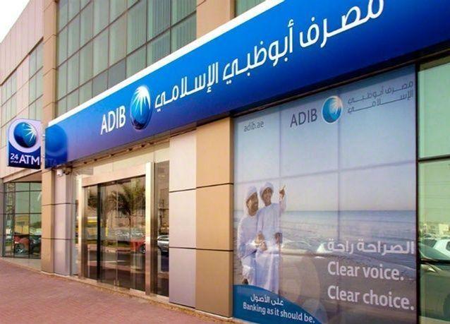 الامارات: بنوك الدولة تسجل أعلى معدلات الثقة إقليمياً