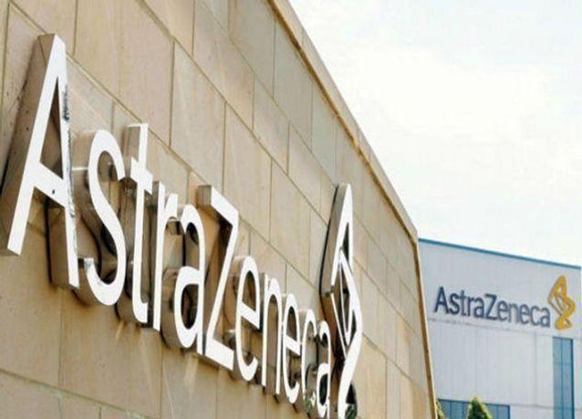 فايزر الأمريكية تسحب عرضها لشراء أسترا زينيكا مقابل 118 مليار دولار