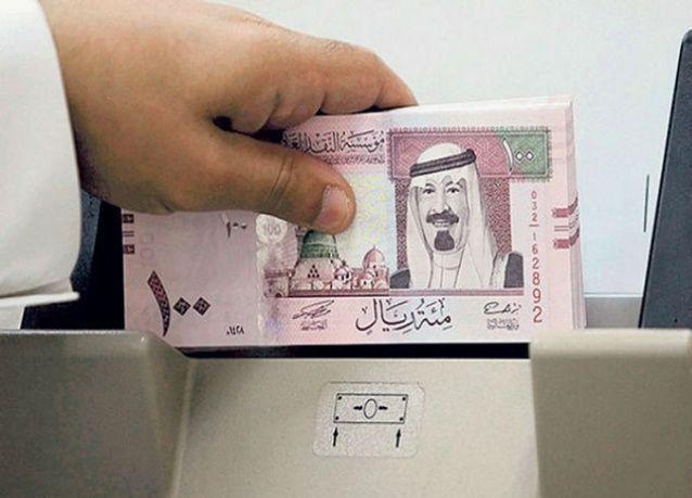 وزارة المالية السعودية: صرف الراتبين الإثنين