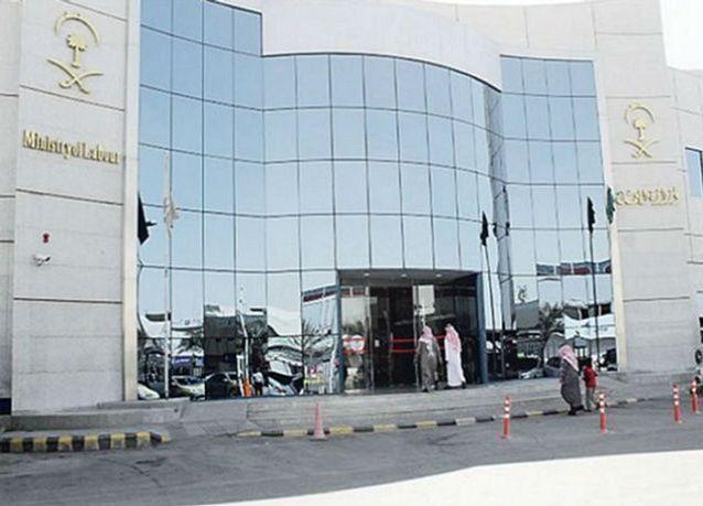 السعودية :  إصدار جدول بالعقوبات والغرامات المالية المترتبة على مخالفات نظام العمل