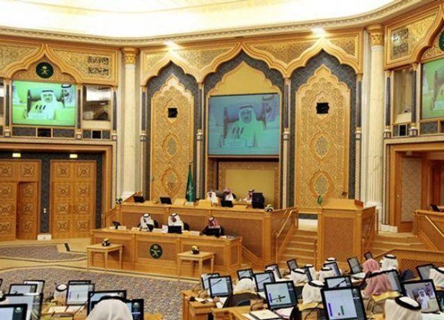 """خطأ تقني يؤخر تصويت أعضاء """"الشورى السعودي"""" على """"تنظيم سيارات الأجرة"""""""