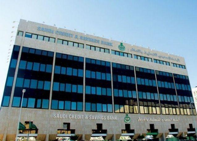 البنك السعودي للتسليف: حساب إبراء الذمة استقبل 267 مليون ريال منذ تأسيسه
