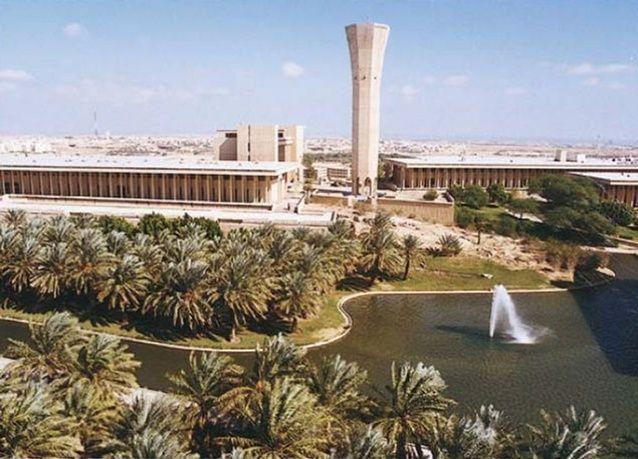 جامعة الملك فهد للبترول والمعادن ترشح 3800 طالباً للقبول