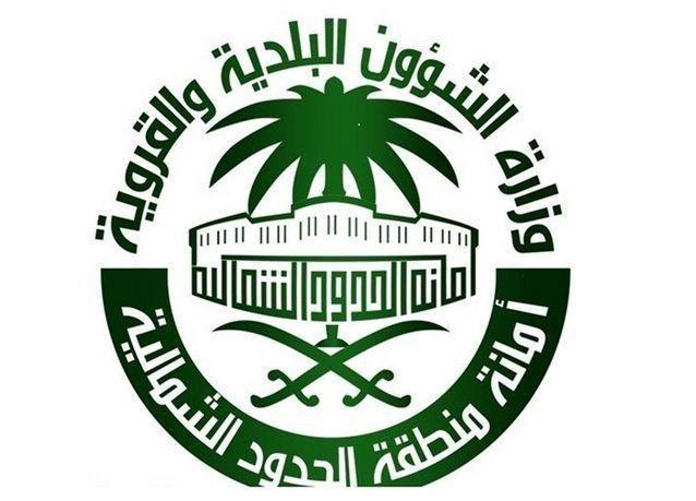 السعودية: إتلاف أكثر من 2000 كيلوغرام مواد غذائية فاسدة في عرعر
