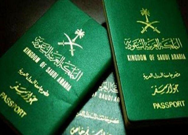 """وزارة الخارجية السعودية تطلق خدمة """"أبشر"""" في سفارات المملكة"""