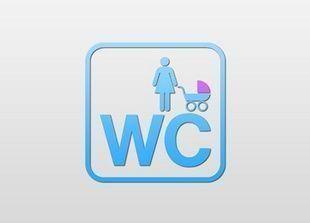 الإمارات: قريباً حمامات خاصة بالأطفال في جميع مراكز التسوّق