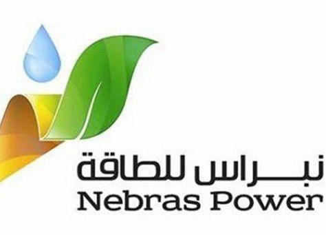 """""""نبراس"""" القطرية تشارك في بناء محطة للطاقة الشمسية بالأردن"""