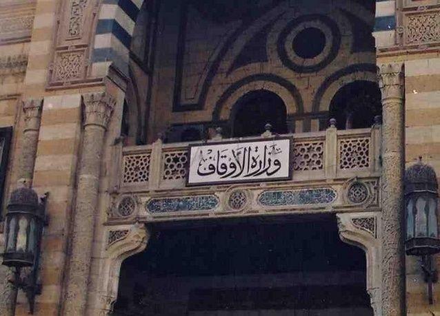 دار الإفتاء المصرية: إفطار المسافر على الطائرة برؤية الغروب