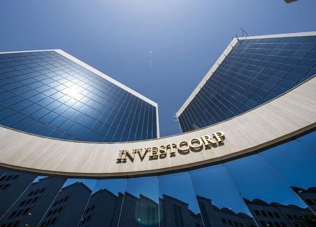 انفستكورب البحرين يستثمر 400 مليون دولار في عقارات بأمريكا