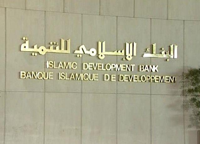وكالة يابانية توقع إتفاقاً مع البنك الإسلامي للتنمية