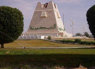 السعودية: أول حديقة نسائية مغلقة في البكيرية
