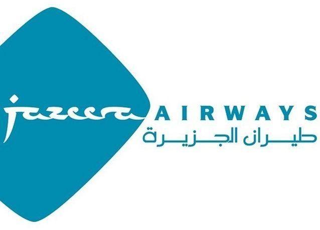 طيران الجزيرة تستعد للمنافسة على شراء 35% من الخطوط الكويتية